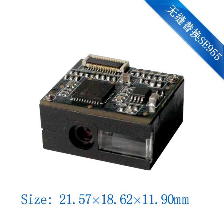 EM1395一维CCD识读引擎
